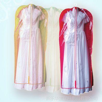 PEVA 影楼用 礼服婚纱透明防尘罩 整理收纳袋 工厂直营批发定制