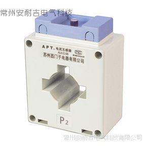 特价销售上海二工(APT)电流互感器ALH-0.66 80II 800/5