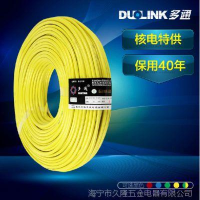 多通BV10平方铜芯电线电缆线 家装家用国标单芯线铜线硬电线100米