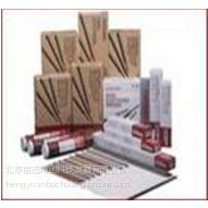 供应Superflux 55ULT焊剂 现代 焊条 焊丝