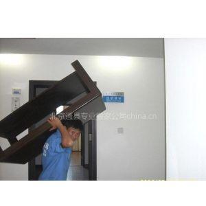 供应宋庄小堡搬家公司89622068专业画室画廊搬家货运 画展租车