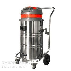 供应桐城纺织厂吸碎块用吸尘器,桐城凯乐工业吸尘器清洁设备领导品牌