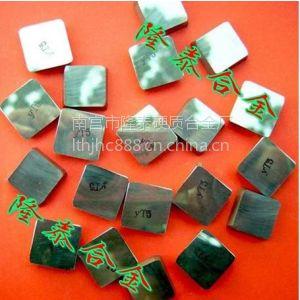 供应自贡长城牌硬质合金铣刀片 飞刀片 飞刀粒 YT715 4160511四方形、三角形、菱形