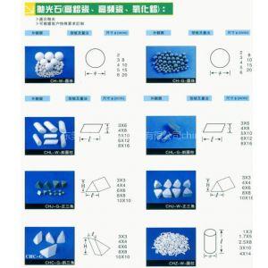供应高铝瓷陶瓷抛光石电镀抛光头