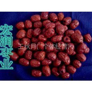 供应红枣批发哪里的比较便宜-乐陵红枣产地