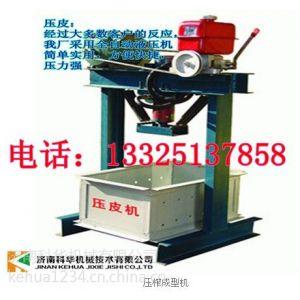 供应无锡小型千张机器多少钱/千张机价格/千张机器怎么保养/全自动不锈钢千张机器