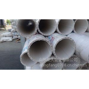 供应dn200PVC管生活小区污水排放用无味无臭的耐腐蚀PVC-U给排水管