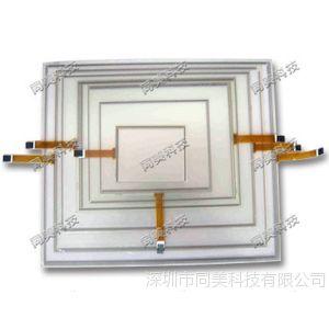 供应四线电阻屏 五线电阻屏 八线电阻屏