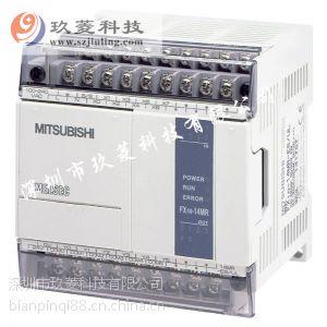 供应67变频技术的核心部件是变频器|庆阳三菱PLC代理商