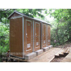 供应供应宜兴移动厕所,安庆移动厕所厂家,安徽黄山景区移动厕所