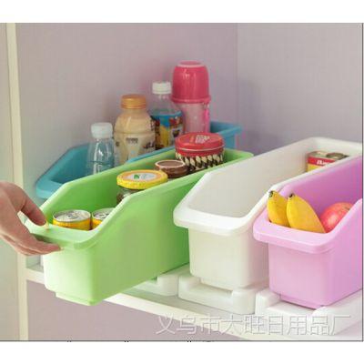 家居用品 单层收纳盒 可推拉厨房杂物整理盒 W814G