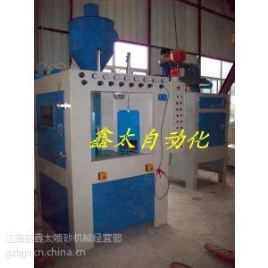 供应电饭锅喷砂机 不粘锅喷砂机 自动喷砂机设备