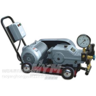 供应鸿源3D-SY750系列电动试压泵 超大流量试压泵
