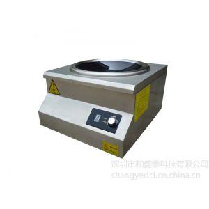 供应武汉台式电磁炉,台式凹面电磁炉,台式电炒炉的价格