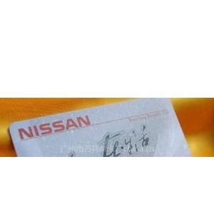 供应PVC防伪卡、门票卡、年历卡、健康卡、宣传卡