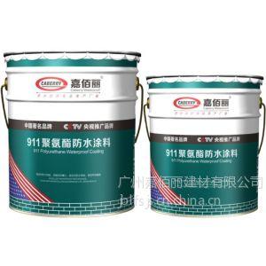 供应防水涂料哪些牌子比较好卖 嘉佰丽品牌 十大防水材料品牌