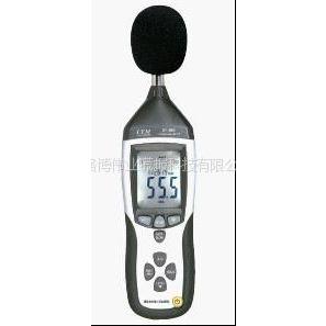 供应青岛路博厂家销售LB-ZS50噪声计