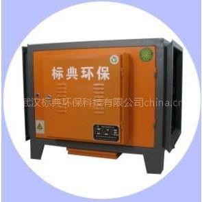 供应高效低空排放油烟净化器