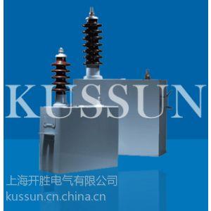 供应高压滤波电容AFF6.756-167.7-1W