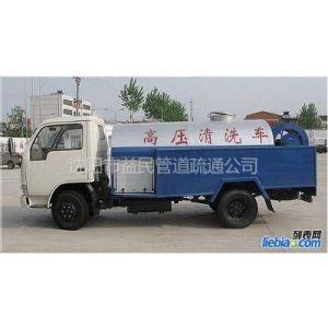 供应于洪区高压清洗排污下水道,专车抽粪,吸粪,清理污水抽化粪池