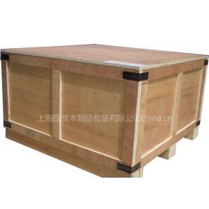 供应上海奉贤木箱包装厂 免熏蒸木箱 出口木箱 夹板箱 钢带/扣箱 木托盘