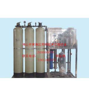 供应南海区纯水机原水处理设备
