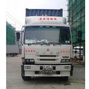 供应箱包、皮具、家具广州至香港运输专线