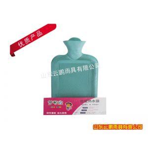 供应热水袋厂家 热水袋价格 优质热水袋批发商 保暖用品