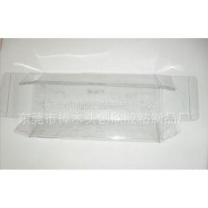 供应无毒无味PVC 透明片