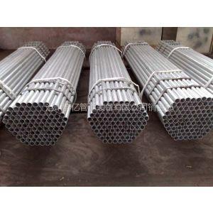 供应代理销售 碳钢镀锌无缝钢管