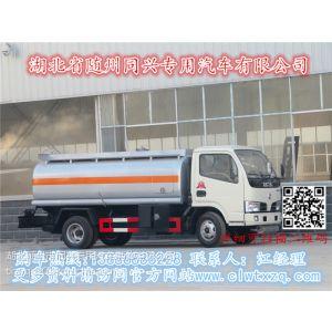 供应供应东风福瑞卡油罐车