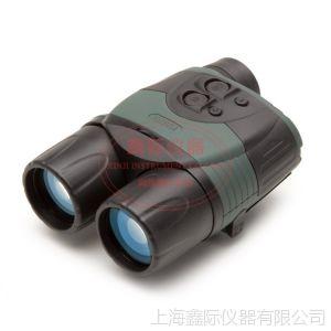 供应夜视镜 28041 5x42普通数码夜视仪 yukon 俄罗斯红外夜视望远镜