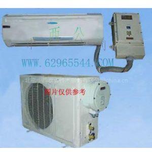 供应防爆空调器(挂式) 型号:LJY3-BKFR-50