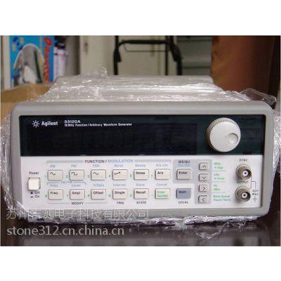 供应33120A~维修出租南京上海苏州二手安捷伦33120A函数信号源