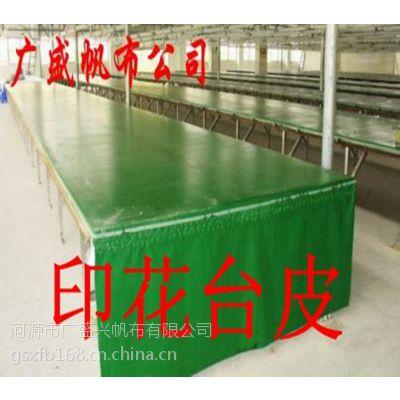 供应pvc涂塑布定制绿色印花台皮优质印花台板胶