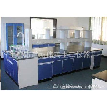 供应低价LAB-BS-1型板木边实验台 规格75*80 LAB-BS-1型
