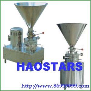 供应水粉混合机,水粉混合器,水粉混合泵