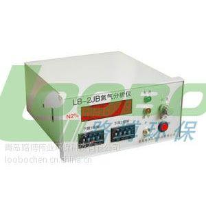 供应空分制氮行业专用高精度LB-2JB氮气(N2)检测分析仪