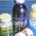 供应药品不干胶标签,丰华不干胶印刷材料