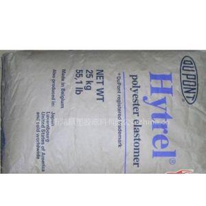 供应TPEE塑胶原料3046NC.1155LL