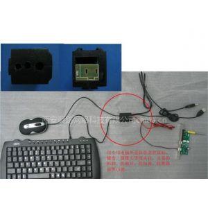 供应网吧电脑外设防盗 鼠标键盘防盗 摄像头防盗