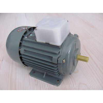 厂家卧式/l立式/单相电机220V 1.1KW 高效节能 大马力