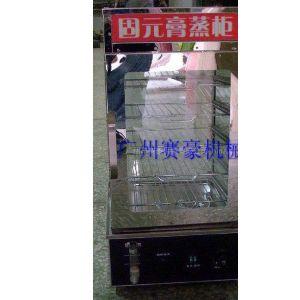 供应超市便利店蒸包柜 磨坊固元膏节能环保蒸箱