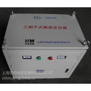 供应厂家直销变压器 SG-20KVA 380V变220V三相干式隔离变压器