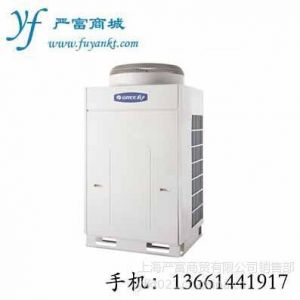 供应格力中央空调直流变频多联中央空调GMV-Pd300W/NaB-N1
