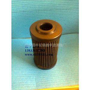 供应鑫宇专业生产利勃海尔液压滤芯5618166