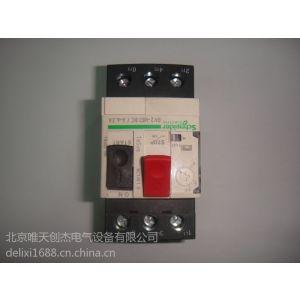 供应施耐德电动机断路器 GV2-01ME 0.1-0.16A 马达断路器