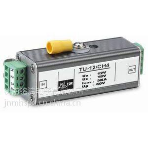 供应泰安控制信号防雷器 德州485控制信号防雷器