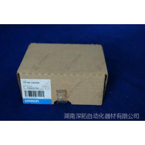 供应【特价清仓】欧姆龙PLC 可编程控制器晶体管输出单元CJ1W-OD262