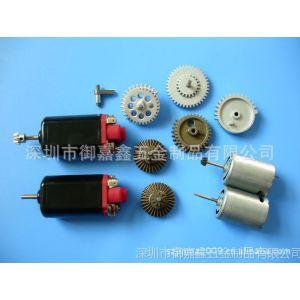 供应电机齿轮 复杂齿轮 畸形齿轮 高精密齿轮加工 耐磨齿轮  齿轮加工